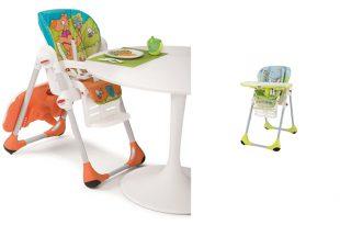 قیمت صندلی غذای کودک چیکو در بازار