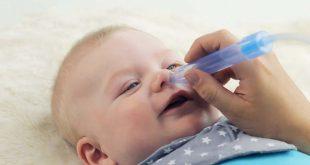 خرید اینترنتی پوار بینی نوزاد