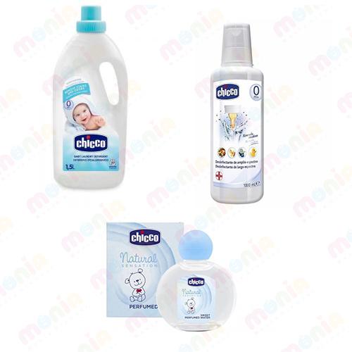 قیمت محصولات بهداشتی نوزاد