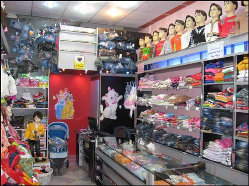 سیسمونی فروشی در شیراز