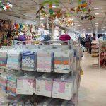 فروشگاه سیسمونی ارزان قیمت