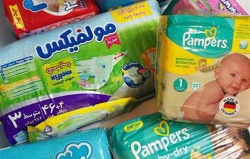 بورس فروش پوشک بچه در تهران